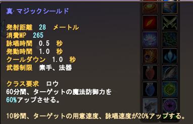 2011-03-09 15-15-20.jpg