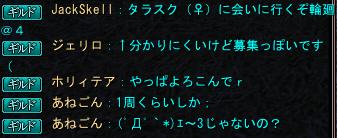 2011-03-14 22-39-44.jpg