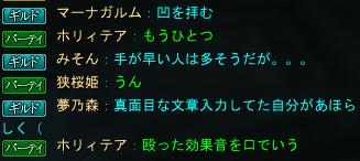 2011-03-28 23-22-09.jpg