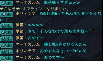 2011-04-01 01-39-12.jpg