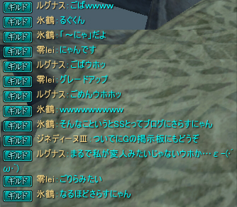2013-03-20 23-57-22.jpg